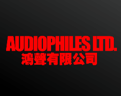 Audiophiles Limited