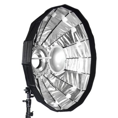 savage modmaster collapsible beauty dish